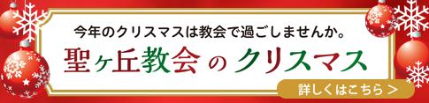 Christmas_bn2018
